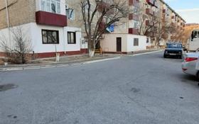 3-комнатная квартира, 60 м², 5/5 этаж, Сырыма Датова 12 за 12 млн 〒 в Атырау