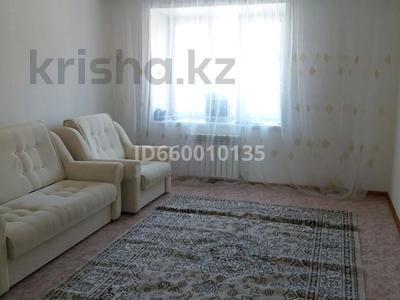 2 комнаты, 54 м², Юбилейный 8 — Н.Назарбаева за 25 000 〒 в Костанае — фото 6