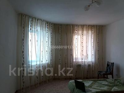2 комнаты, 54 м², Юбилейный 8 — Н.Назарбаева за 25 000 〒 в Костанае — фото 7