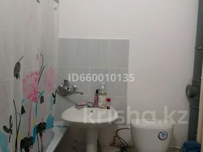 2 комнаты, 54 м², Юбилейный 8 — Н.Назарбаева за 25 000 〒 в Костанае — фото 8
