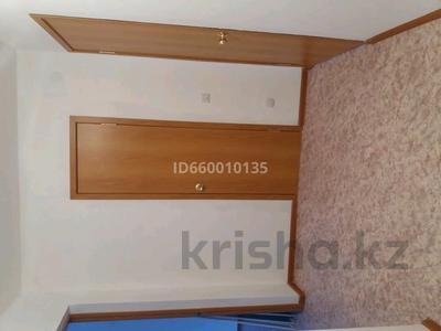 2 комнаты, 54 м², Юбилейный 8 — Н.Назарбаева за 25 000 〒 в Костанае — фото 4