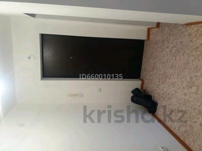 2 комнаты, 54 м², Юбилейный 8 — Н.Назарбаева за 25 000 〒 в Костанае — фото 5
