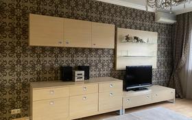 4-комнатная квартира, 100 м², 5/9 этаж помесячно, Аль-Фараби — Навои за 250 000 〒 в Алматы, Бостандыкский р-н