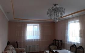 3-комнатный дом, 95.5 м², 6 сот., Букурова 22 за 20 млн 〒 в Жезказгане