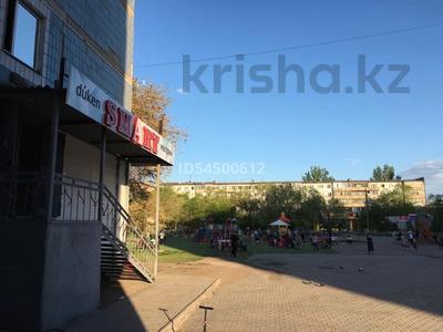 Магазин площадью 75 м², Язева 10 за 24.5 млн 〒 в Караганде, Казыбек би р-н — фото 7