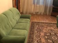2-комнатная квартира, 60 м², 3/5 этаж посуточно, Казыбек би за 10 000 〒 в Таразе