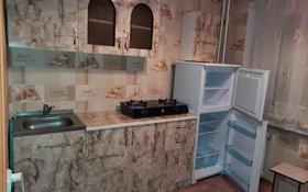 1-комнатная квартира, 30 м², 3/5 этаж, Мкр Жастар 9 за 7.1 млн 〒 в Талдыкоргане