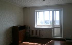 1-комнатная квартира, 40 м², 8/9 этаж, Таттимбета 15 за 10 млн 〒 в Караганде, Казыбек би р-н