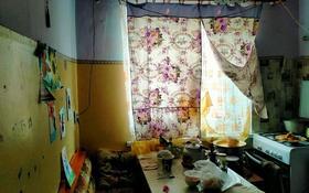 1-комнатная квартира, 30 м², 4/4 этаж, улица Байзак батыра за 5.5 млн 〒 в Таразе