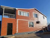 10-комнатный дом, 267.8 м², 10 сот., улица Узынарал 49 за 40 млн 〒 в Атырау