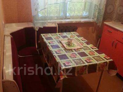 1-комнатная квартира, 35 м², 3/5 этаж посуточно, Гагарина 16 за 3 500 〒 в Жезказгане — фото 6
