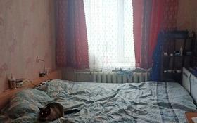 3-комнатная квартира, 51 м², 4/5 этаж, улица Павла Корчагина 107 за 9 млн 〒 в Рудном