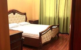 2-комнатная квартира, 70 м², 2/9 этаж помесячно, Ардагер за 200 000 〒 в Атырау, Ардагер