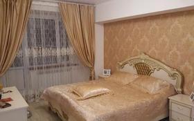 2-комнатная квартира, 79 м², 1 этаж посуточно, Микрорайон Каратал 59 за 8 000 〒 в Талдыкоргане
