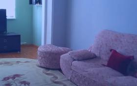 2-комнатная квартира, 59 м² посуточно, 8 мкр. 5 за 9 900 〒 в Актау