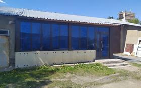Склад бытовой 5 соток, Бадина за 16 млн 〒 в Караганде, Казыбек би р-н