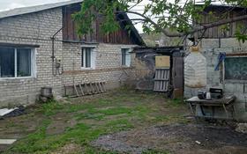 4-комнатный дом, 80 м², 10 сот., улица Четвертая 95 А за 6.9 млн 〒 в Усть-Каменогорске