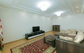 3-комнатная квартира, 140 м², 39 этаж посуточно, Достык 5/1 за 20 000 〒 в Нур-Султане (Астана), Есильский р-н