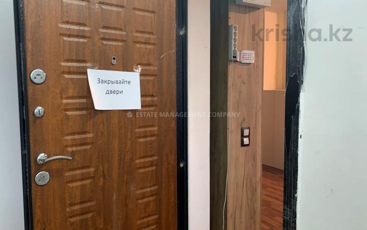 Офис площадью 235.1 м², Солодовникова за 2 128 〒 в Алматы