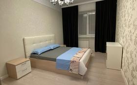 1-комнатная квартира, 50 м², 8/10 этаж посуточно, улица Газиза Жубанова 146 — Санкибай батыра за 10 000 〒 в Актобе