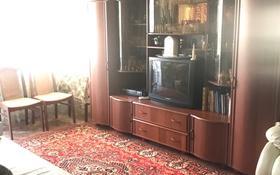 2-комнатная квартира, 48 м², 3/5 этаж, мкр Новый Город, Ержанова 3 за 14.8 млн 〒 в Караганде, Казыбек би р-н