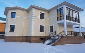 13-комнатный дом помесячно, 1045 м², 20 сот., Кыз Жибек 27 за 2.5 млн 〒 в Нур-Султане (Астана), Есиль р-н