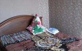 1-комнатная квартира, 36 м², 2/5 этаж посуточно, Сутюшева 17 за 3 500 〒 в Петропавловске