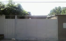 3-комнатный дом, 63.2 м², 2.82 сот., Майлина — Камышинская за 15.5 млн 〒 в Алматы, Турксибский р-н