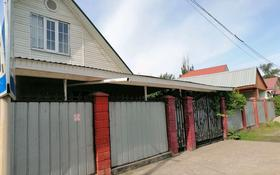 5-комнатный дом, 180 м², 9 сот., Гоголя 43 — Абая за 30 млн 〒 в Каскелене