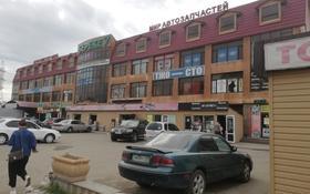 Здание, площадью 2800 м², проспект Рыскулова — Емцова за 385 млн 〒 в Алматы, Алатауский р-н