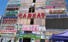 Магазин площадью 15 м², мкр Заря Востока за 9 млн 〒 в Алматы, Алатауский р-н
