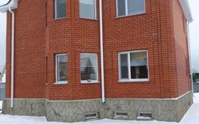 7-комнатный дом посуточно, 160 м², 10 сот., Богенбай батыра за 80 000 〒 в Бурабае