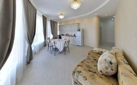 3-комнатная квартира, 120 м², 4/5 этаж посуточно, Мангілік Ел 53 за 18 000 〒 в Нур-Султане (Астана), Есиль р-н