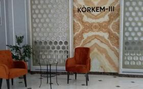 1-комнатная квартира, 45 м², 9/18 этаж посуточно, Туркестан 14а за 7 000 〒 в Нур-Султане (Астана), Есиль р-н