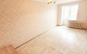1-комнатная квартира, 33 м², 1/6 этаж, проспект Богенбай батыра за 10.8 млн 〒 в Нур-Султане (Астане), Сарыарка р-н