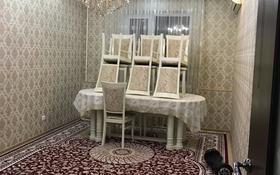 4-комнатная квартира, 92 м², 4/5 этаж, 28-й мкр 5 за 23 млн 〒 в Актау, 28-й мкр