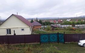 3-комнатный дом, 50 м², 10 сот., Журбы 9/1 за 6.5 млн 〒 в Усть-Каменогорске