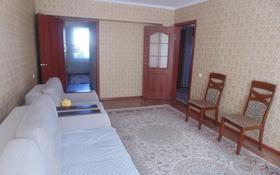 3-комнатная квартира, 63 м², 3/5 этаж, Мкр Самал 13 за 18 млн 〒 в Талдыкоргане