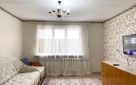 3-комнатная квартира, 60 м², 5/9 этаж помесячно, Карбышева 22 — 30 гвардейской дивизии за 150 000 〒 в Усть-Каменогорске