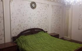 1-комнатная квартира, 45 м², 4/12 этаж по часам, Сыганак 10 — Сауран за 1 000 〒 в Нур-Султане (Астана), Есильский р-н