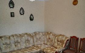 3-комнатная квартира, 70.8 м², 2/5 этаж, Шаталюка 16 за 13 млн 〒 в Сатпаев