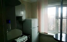 2-комнатная квартира, 44 м², 4/5 этаж посуточно, Короленко 17 — Короленко-Лермонтова за 7 500 〒 в Павлодаре