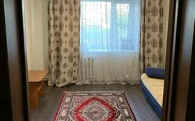3-комнатная квартира, 78 м², 2/5 этаж, улица Будённого 113 за 14 млн 〒 в Кокшетау