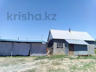 2-комнатный дом, 45 м², 8 сот., Школня 13 за 2 млн 〒 в Косозен
