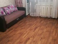 1 комната, 45 м²