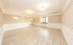 4-комнатная квартира, 160 м², 5/5 этаж, Мухамедханова за 100 млн 〒 в Нур-Султане (Астана), Есиль р-н
