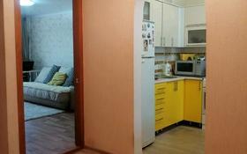 2-комнатная квартира, 52.2 м², 3/5 этаж, Победы за 18.6 млн 〒 в Петропавловске