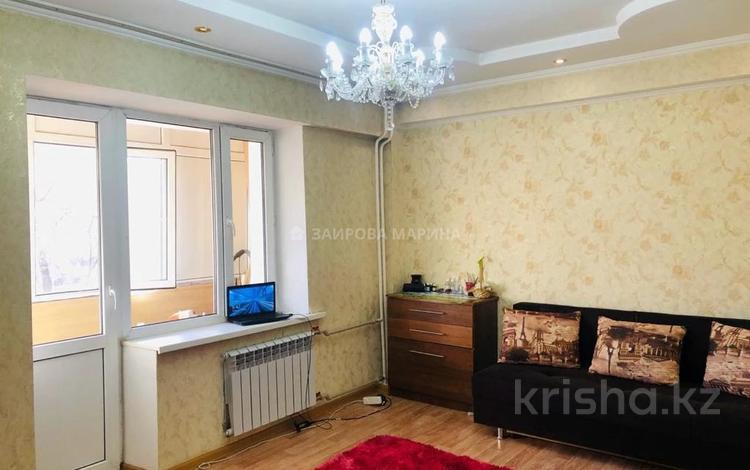 1-комнатная квартира, 36 м², 2/5 этаж, Гагарина — Жамбыла за 18.5 млн 〒 в Алматы, Алмалинский р-н