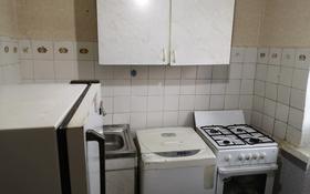 1-комнатная квартира, 30 м², 2/4 этаж помесячно, Микрорайон 1 3 за 40 000 〒 в Капчагае