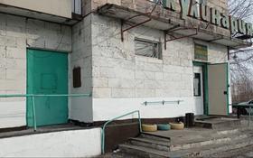 Магазин площадью 74 м², мкр Пришахтинск, 22й микрорайон 36 за 13 млн 〒 в Караганде, Октябрьский р-н